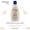 Aveeno Baby Soothing Relief Creamy Wash 354 ml